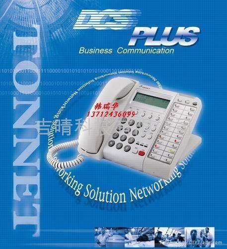 通航TONNET集团电话总机  DCS32  DCS60   4