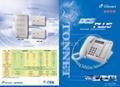 通航TONNET集团电话总机  DCS32  DCS60   5