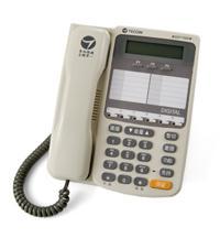 二手中古臺灣東訊TECOM集團電話總機DU-8806D