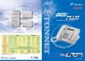 台湾通航TONNET  DCS60  DCS500 3
