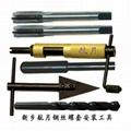 鋼絲螺套專用安裝工具
