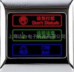 DAV-TECH三合一門鈴開關控制器