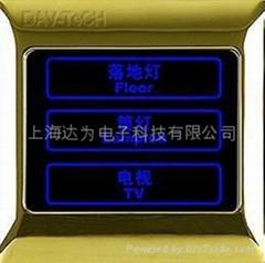 DAV-TECH触摸屏灯光控制开关控制器