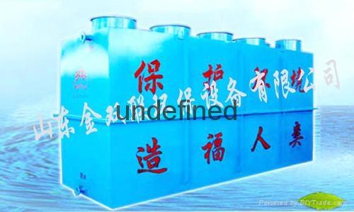 小型生活污水处理设备 1