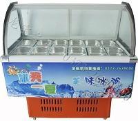 优质节能商用冰粥机