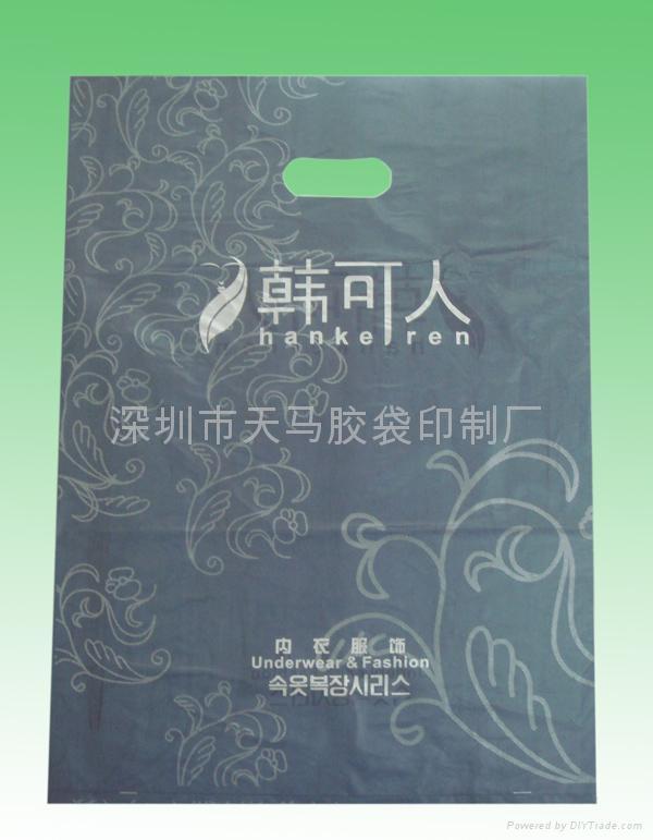 PE包裝袋 3