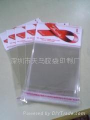OPP信貼袋。 1