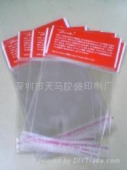 OPP信貼袋。 4