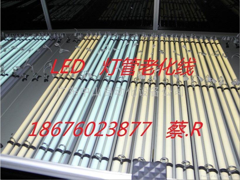 LED灯老化线 T8灯管老化线 2