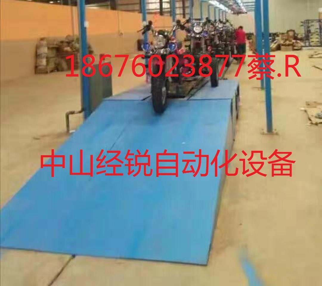 三轮车组装线 三轮车装配线 燃油三轮车生产线 1