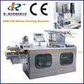 DPB-140 Al-PVC Automatic Blister Packing Machine