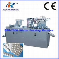 DPB-250B Self-checking Aluminum- Aluminum Blister Packing Machine