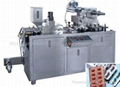 DPB-80 Flat Plate Automatic Blister Packing Machine