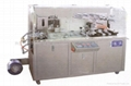 DPB-80 Flat Plate Automatic Blister Packing Machine with Plexiglas Cover