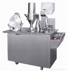 CGN-208 Semi-auto Capsule Filling Machine