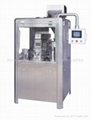 NJP-2000 Fully Automatic Capsule Filling Machine