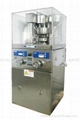 ZP-5A/7A/9A Series of GMP Rotary Tablet Press