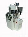 ZP13A/15A/17A/19A/21A Rotary Tablet Press