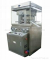 ZP-23/25/27 Series of GMP Rotary Tablet Press
