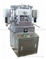 ZP-25 Soup Cube Rotary Tablet Press