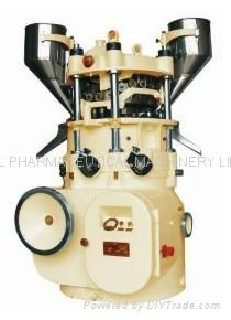 ZP-25 Glass Mosaic Compressor 1