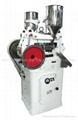 ZP33 Rotary Tablet Press