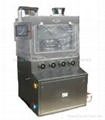 ZP35A/35B Series of GMP Rotary Tablet Press