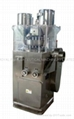 ZPW-21A/B Series of GMP Rotary Tablet Press
