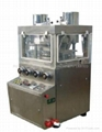 ZPW-29/31 Series of GMP Rotary Tablet Press