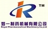 Royal Pharmaceutical Machinery Co.,Ltd.