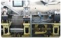 DPB-250B Self-checking Molding Aluminum Blister Packing Machine