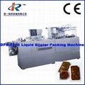 DPB-250L Liquid Automatic Blister Packing Machine