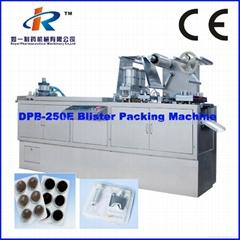 DPB-250I Big honey pill,Irregular shapes Blister Packing Machine