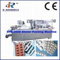 DPB-260D Al-Al Automatic Blister Packing Machine