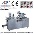 DPB-80 Small Blister Packing Machine