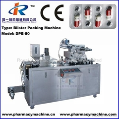 DPB-80 Small Blister Packing Machine