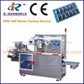DPB-140P Blister Packing Machine with Plexiglas Cover