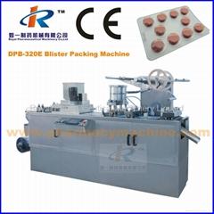 DPB-320 Flat Plate Automatic Blister Packing Machine