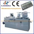 DPB-400 Flat Plate Automatic Blister Packing Machine
