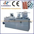DPB-400 Flat Plate Automatic Blister Packing Machine