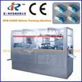 DPB-350P Flat Plate Automatic Blister Packing Machine with Plexiglas Cover