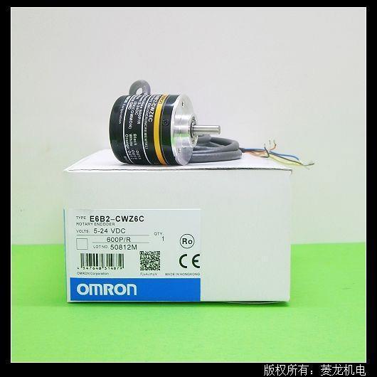 欧姆龙编码器 E6B2-CWZ6C 360P 1
