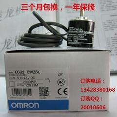 欧姆龙编码器E6B2-CWZ6C 1000P/R