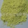 不溶性硫磺