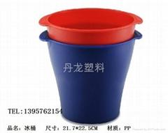塑料PP冰啤酒桶