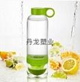 優質塑料檸檬杯  5