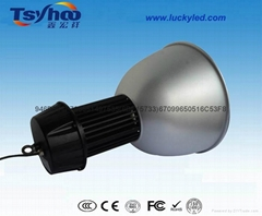 00W LED工礦燈
