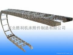 DLMA品牌鋼制拖鏈