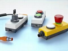 E-box switch
