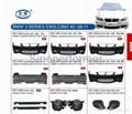 BMW E90 Body Kit 2